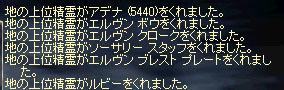 LinC0335zz.jpg