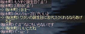 LinC0342zz.jpg