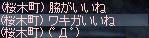 LinC0368aa.jpg
