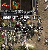 LinC0371aa.jpg