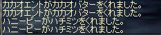 LinC0372aa.jpg