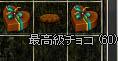 LinC0377aa.jpg