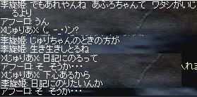 LinC0399a.jpg