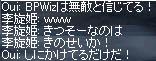 LinC0407a.jpg