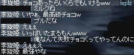 LinC0411a.jpg