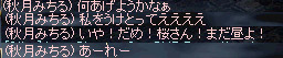 LinC0430bb.jpg