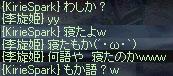 LinC0433xx.jpg