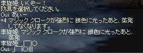 LinC0451xx.jpg