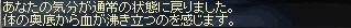 LinC0459xx.jpg