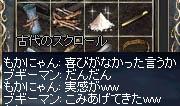 LinC0481ss.jpg