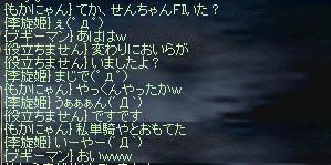 LinC0483qq.jpg