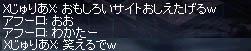LinC0493qq.jpg