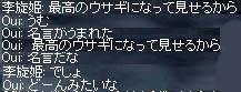LinC0501xx.jpg