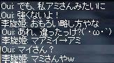 LinC0504xx.jpg