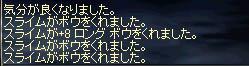 LinC0520xx.jpg