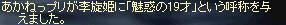 LinC0527xx.jpg