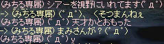 LinC0529xx.jpg
