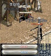 LinC0549aa.jpg