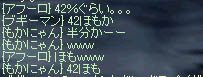 LinC0555ss.jpg