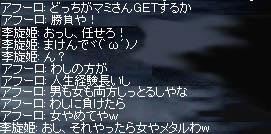 LinC0558ssb.jpg