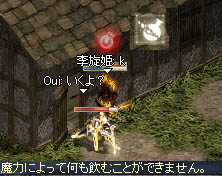 LinC0589ss.jpg