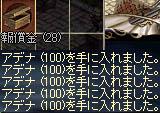 LinC0602aa.jpg