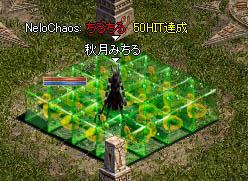 LinC0610qq.jpg