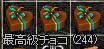 LinC0617aa.jpg