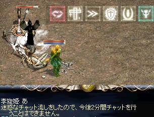 LinC0621aa.jpg