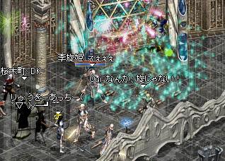 LinC0646aa.jpg