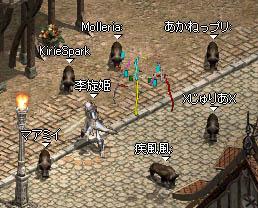 LinC0681qq.jpg