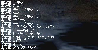 LinC0777xx.jpg
