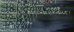 LinC0779xx.jpg