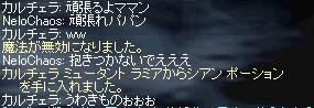 LinC0782xx.jpg