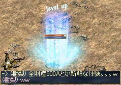 LinC0793xx.jpg