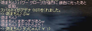 LinC0820ss.jpg
