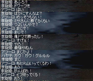 LinC0831qq.jpg