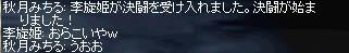 LinC0836qq.jpg