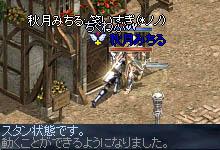 LinC0837qq.jpg