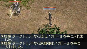 LinC0841qq.jpg