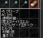 LinC0904vv.jpg