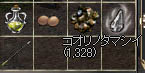 LinC0940ss.jpg