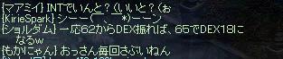 LinC0974xx.jpg