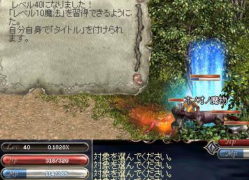 LinC0992dd.jpg