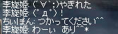 LinC0996ww.jpg