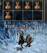 LinC0999ww.jpg