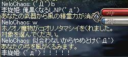 LinC1017qq.jpg