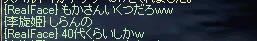 LinC1138zz.jpg