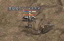 LinC1166aa.jpg
