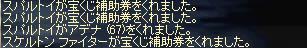 LinC1173qq.jpg